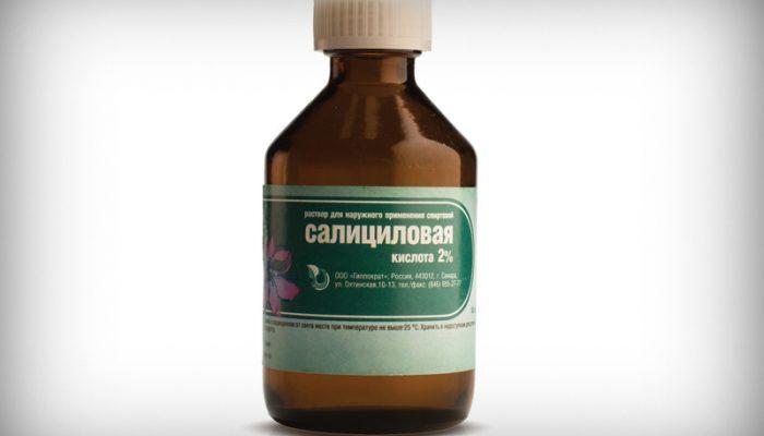 Салициловая кислота от бородавок: применение