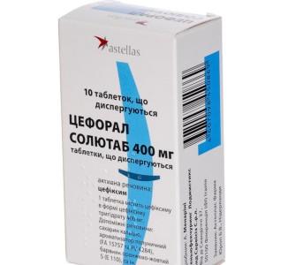 Цифорал антибиотик от цистита и пиелонефрита – показания к применению