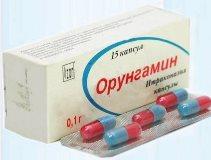 Таблетки Орунгамин: инструкция, цена, отзывы при лечении грибка ногтей, аналоги