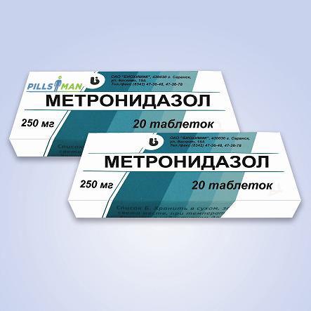 метронидазол - побочные действия