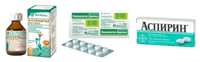 Настойка календулы с антибиотиком