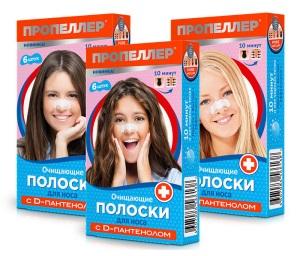 очищающие полоски против черных точек на носу